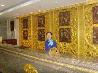 酒店大厅收银